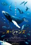 oceans_poster.jpg