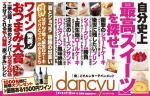 poster_dan20091200.jpg