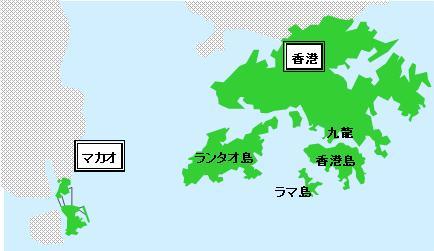 香港&マカオ地図