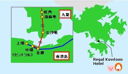 香港地下鉄地図