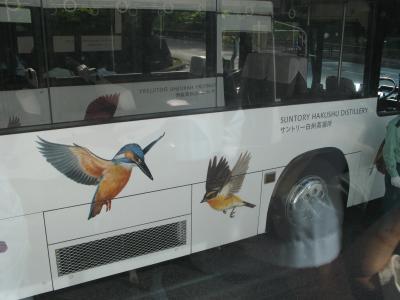 ガイドツアーバス