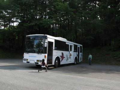 SUNTORY蒸溜所バス