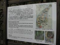 登り石垣説明