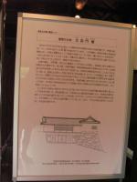 太鼓門櫓の解説