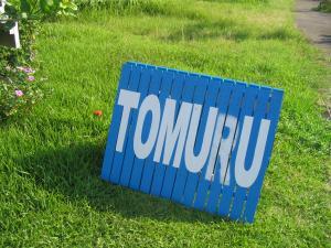 TOMURU看板