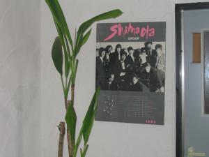 1985年のカレンダー