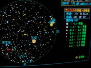 大望遠鏡モニター