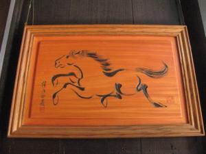 お馬の篆刻