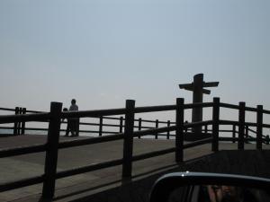 静岡県最南端
