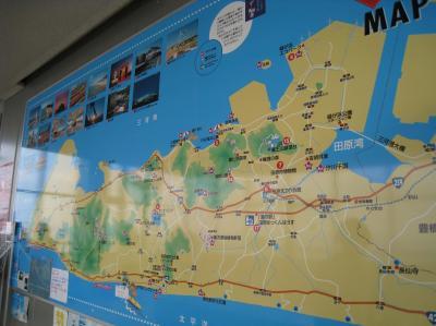 田原市観光MAP