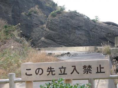 岩めっちゃ落ちてるし!!