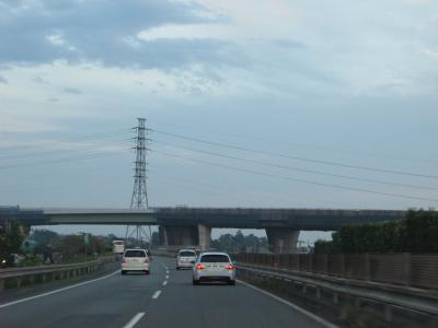 西富士道路