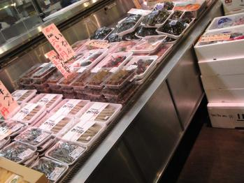 いるか600円