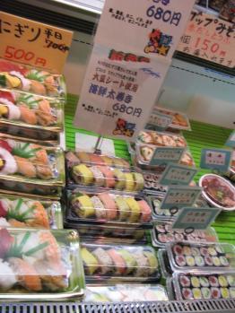 大豆シート寿司