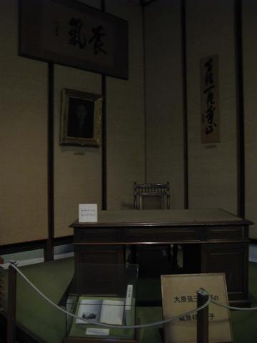 大原孫三郎氏の机と椅子