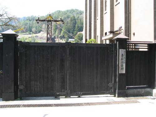 妻籠発電所