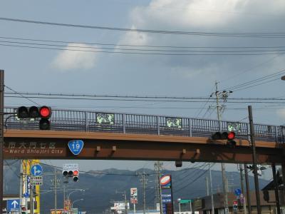 塩尻 ブドウな歩道橋