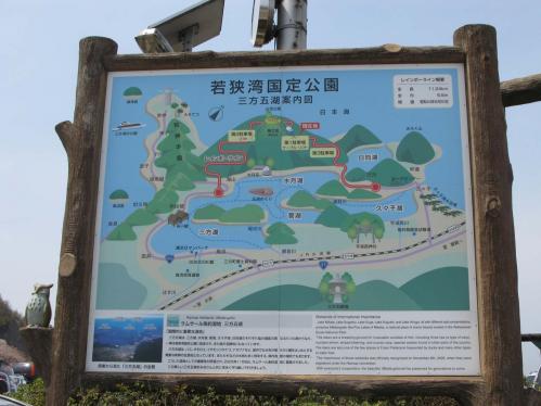 若狭湾国定公園案内図