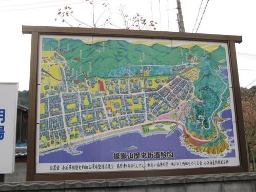 御瀬山歴史街道絵図
