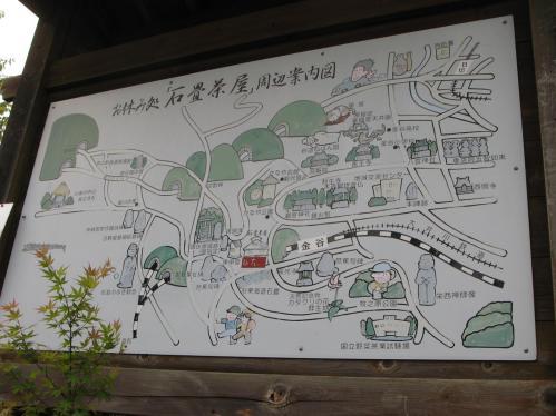 石畳茶屋周辺地図