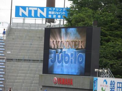 WINNER Jubilo!!