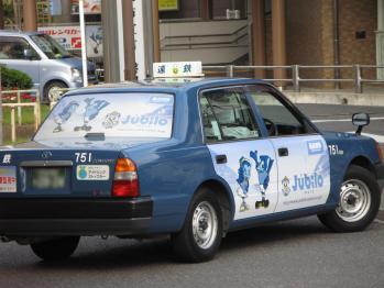 ジュビロタクシー