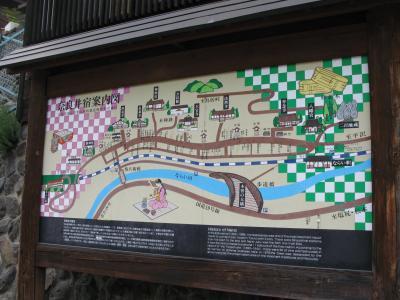 奈良井宿 案内図