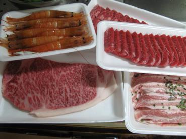 焼肉用黒毛和牛~