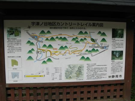 宇津ノ谷峠付近案内図