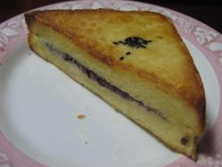 小倉の三角パン