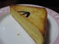 チーズの三角パン