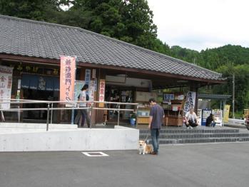 道の駅『鳳来三河三石』