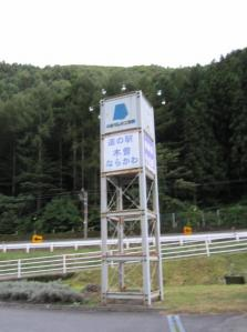 道の駅『木曽ならかわ』