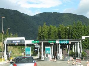 白川郷 高速出口