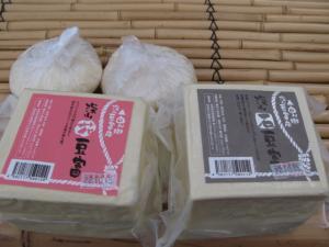 花豆腐雪豆腐オカラ