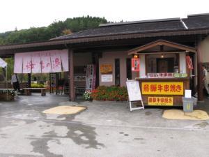 道の駅『桜の郷 荘川』
