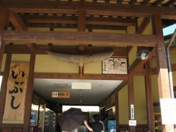 道の駅『飛騨古川いぶし』