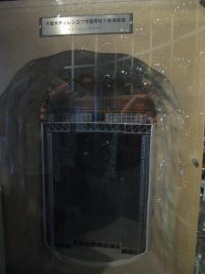 大型水チェレンコフ宇宙素粒子観測装置模型