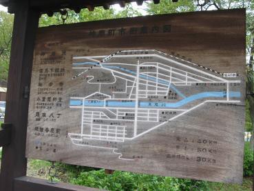 神岡町市街案内図