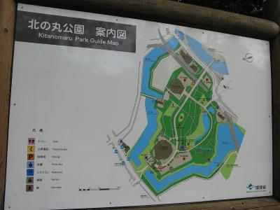 北の丸公園地図