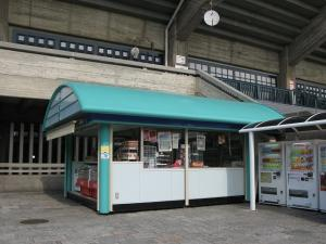 武道館売店