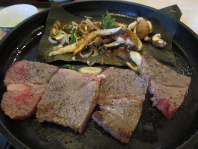 朴葉味噌と飛騨牛ステーキ