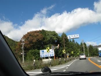 道の駅『木曽福島』