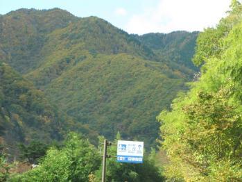道の駅『三岳』
