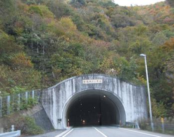 かおれトンネル