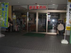 道の駅『和良』