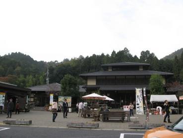 道の駅『平成』