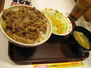 牛丼サラダセット