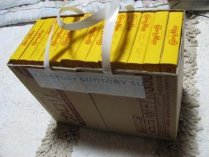 カロリ。の箱に入ったカロリーメイト(爆)