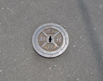 浜松 農水マンホール